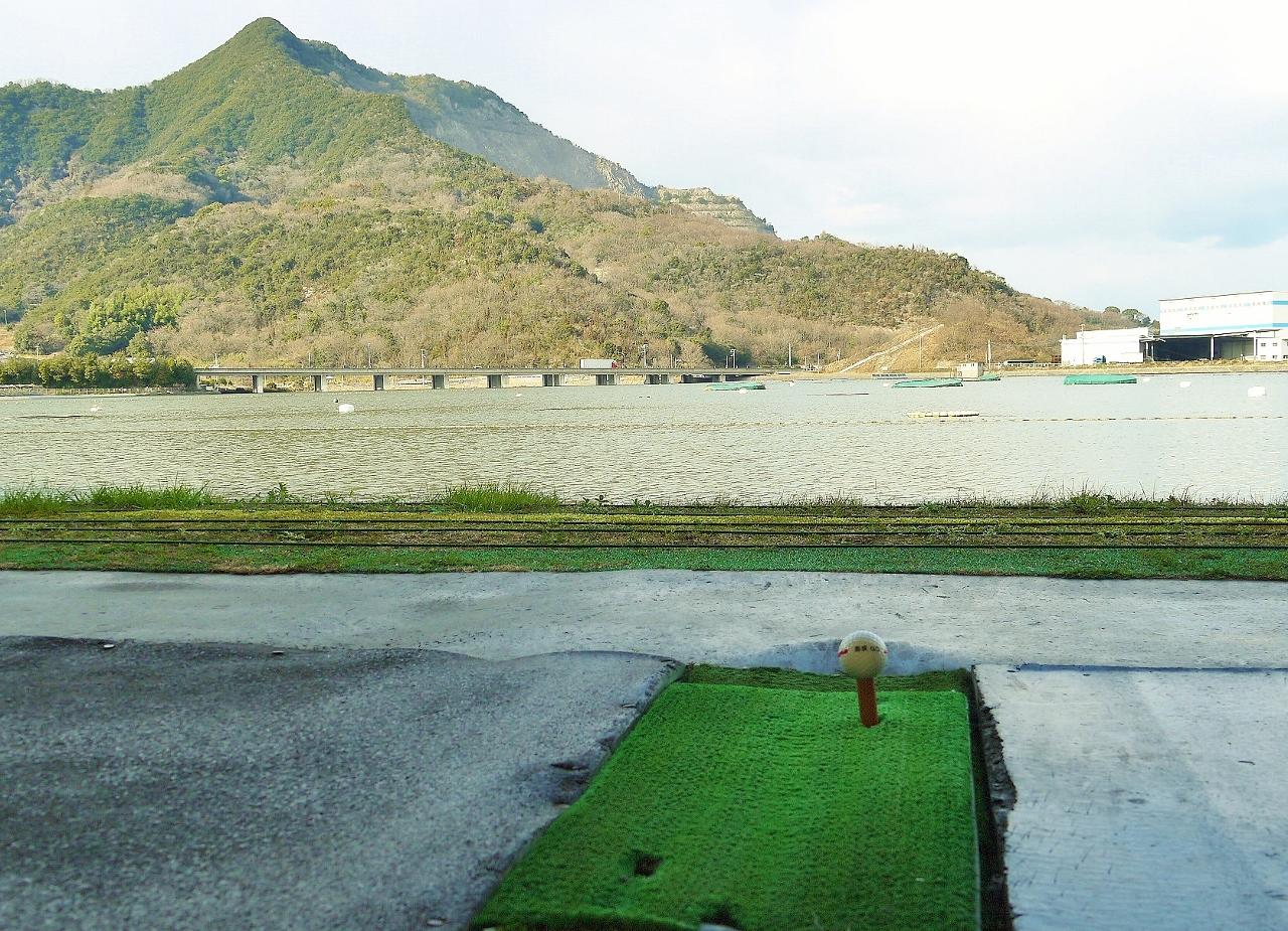 ため池ゴルフ練習場