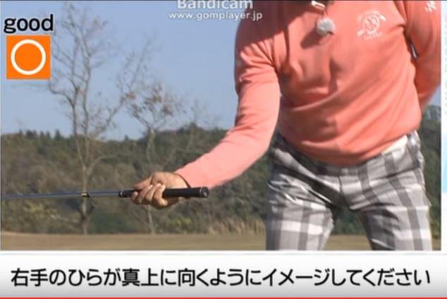 ダウンスイングでの正しい右腕の動き