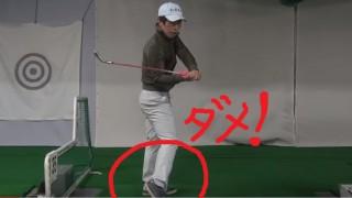 【号泣】ゴルフ辞めた理由第1位。ドライバーチーピンの原因と直し方