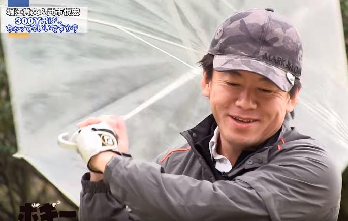 傘を使ったレッスン動画