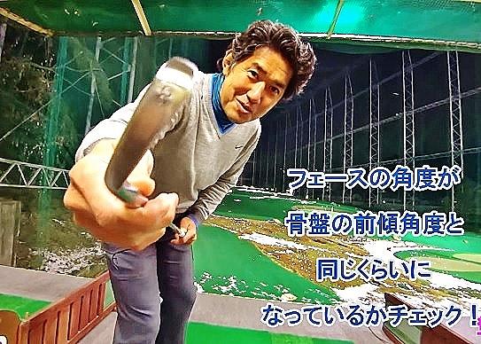 藤井誠プロ