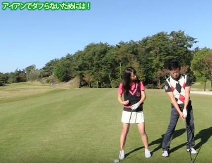 ゴルフライフ with TOYOTA