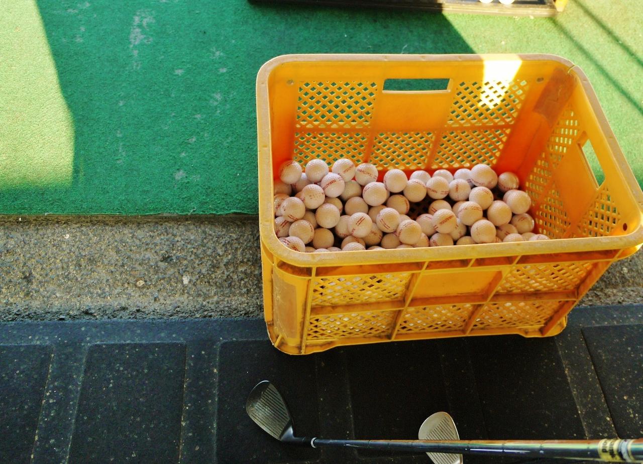 少し減ったゴルフボール