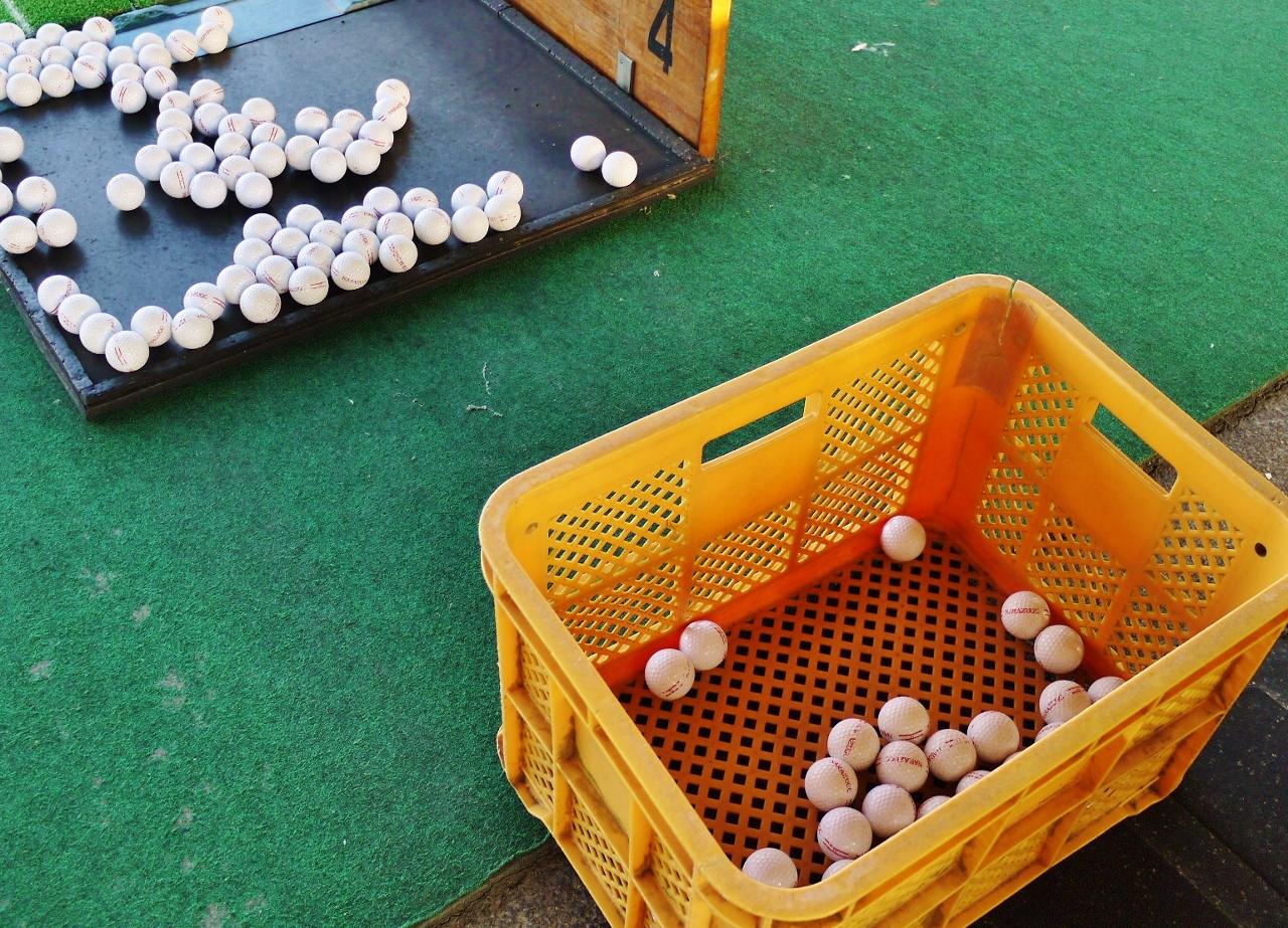もう少しでなくなるゴルフボール
