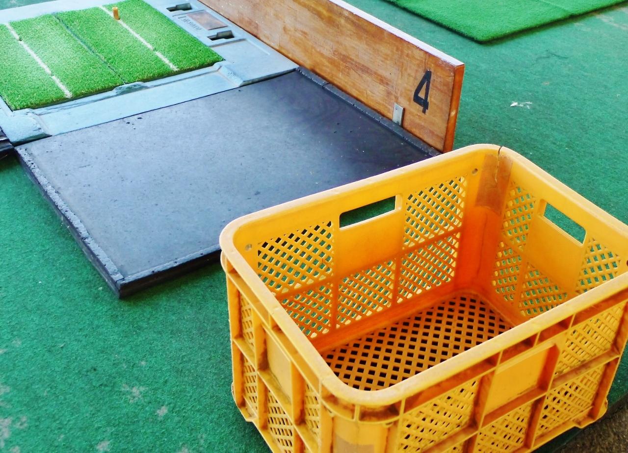 ゴルフ練習終了