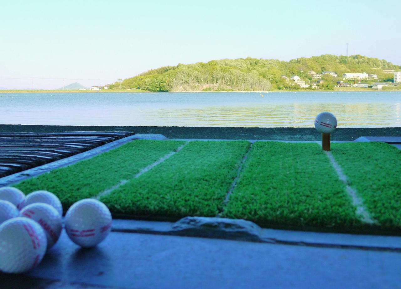 ため池ゴルフ練習場 ティーショット