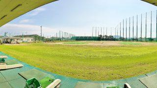 ゴルフは飛んだ方が楽しい!ゴルフ飛距離アップ方法、コツ【まとめ】