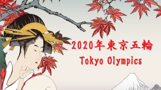 40度超え!?東京オリンピックゴルフコース霞ヶ関カンツリー倶楽部