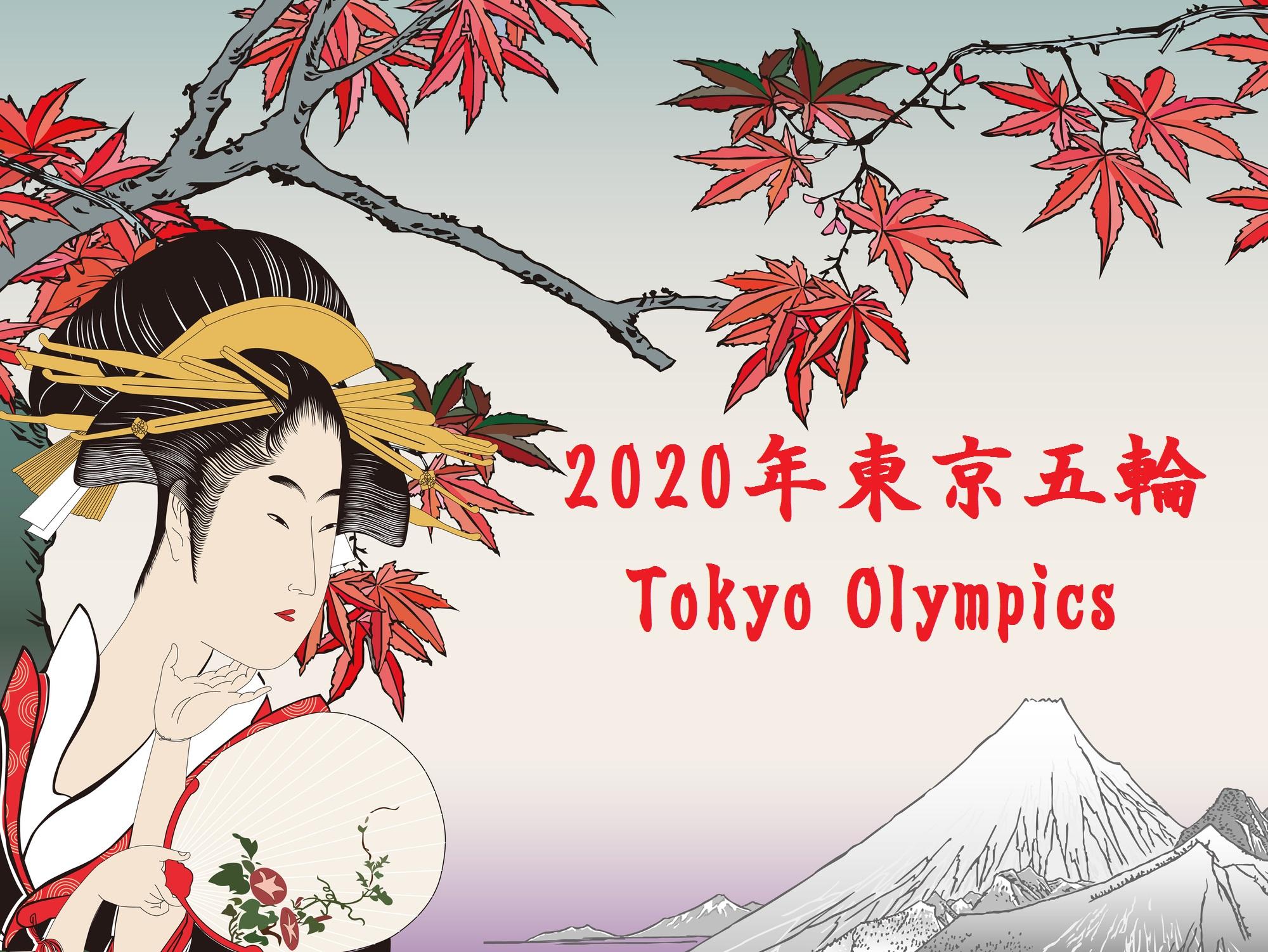 2020東京オリンピックイメージ