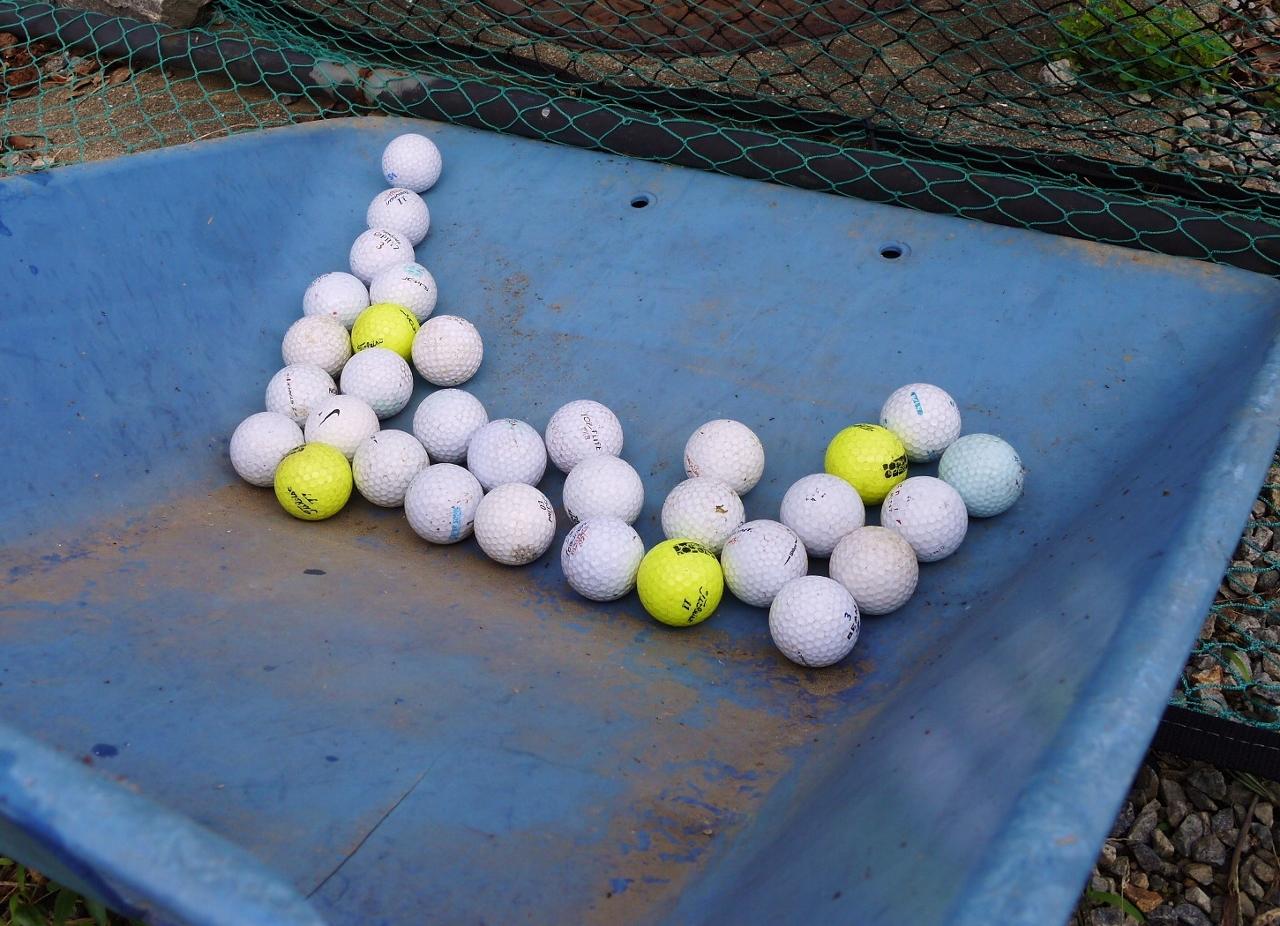 ボールが集まる