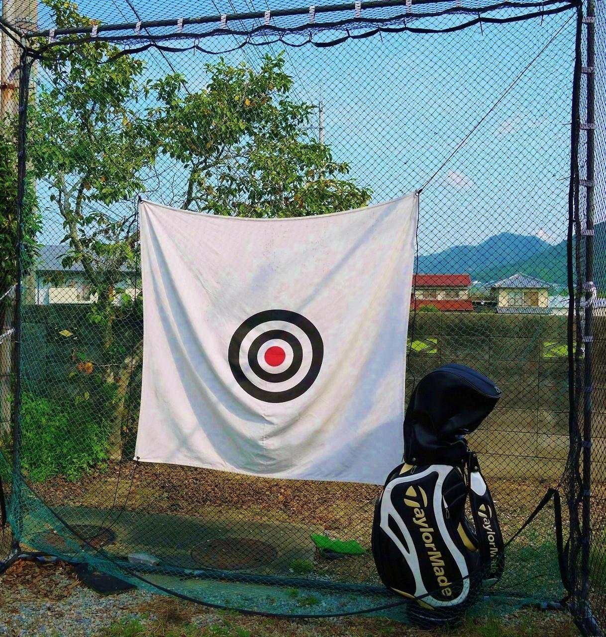 ゴルフネットとキャディバック2