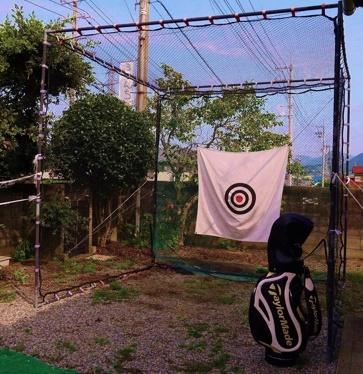 ゴルフネットと後ろの看板