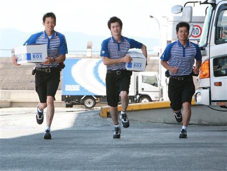 佐川急便のイケメンドライバー