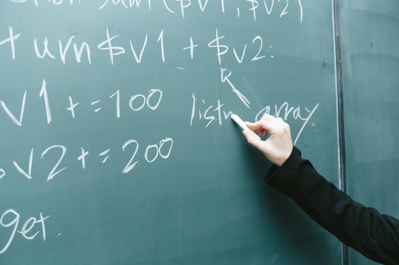 飛ばしの方程式