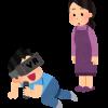 衝撃!仮想現実はTVを凌駕する。VRゴルフコンテンツの未来