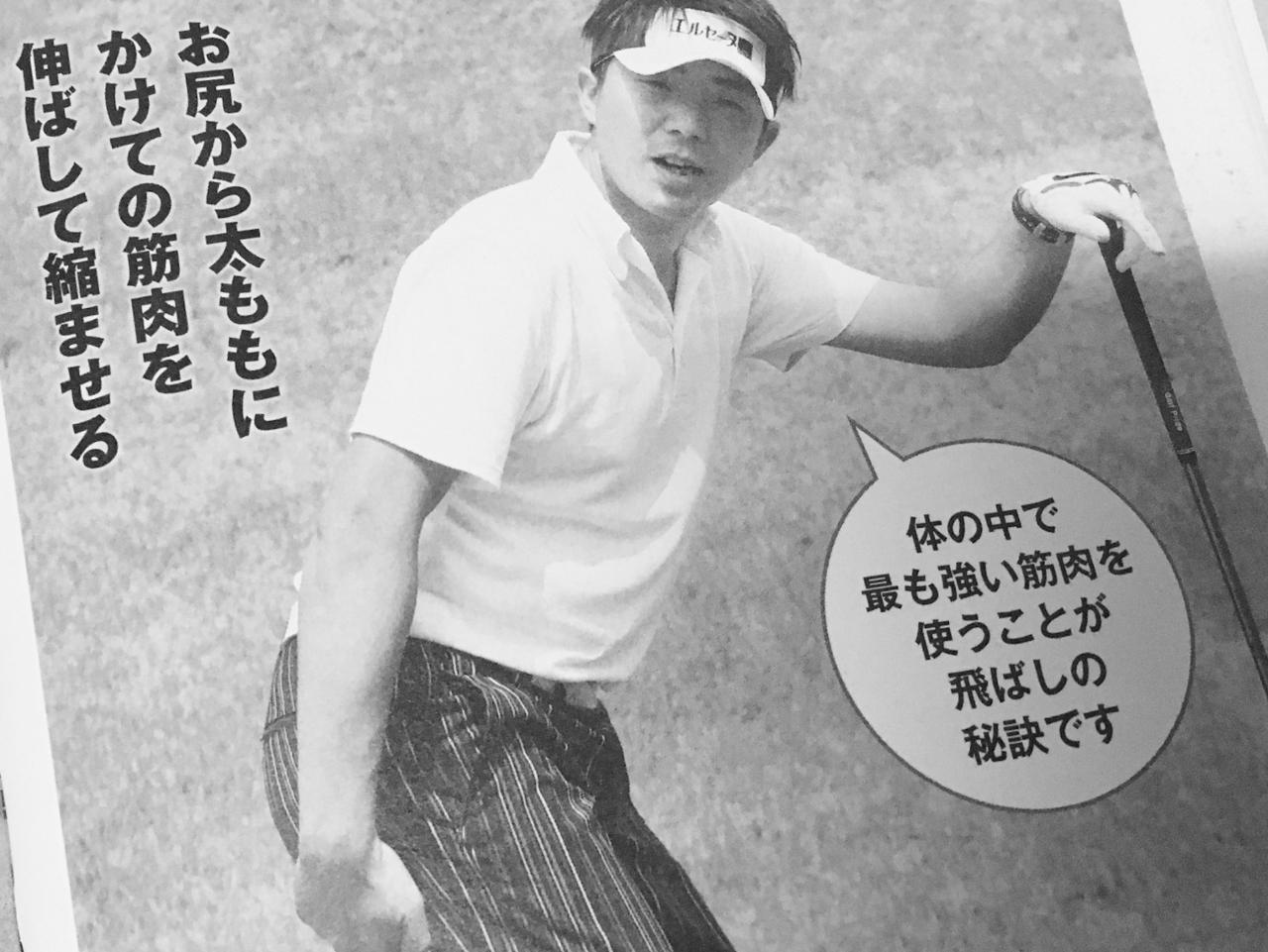 吉田一誉プロ