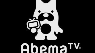 無料ゴルフチャンネル登場!AbemaTV(アベマTV)の視聴方法