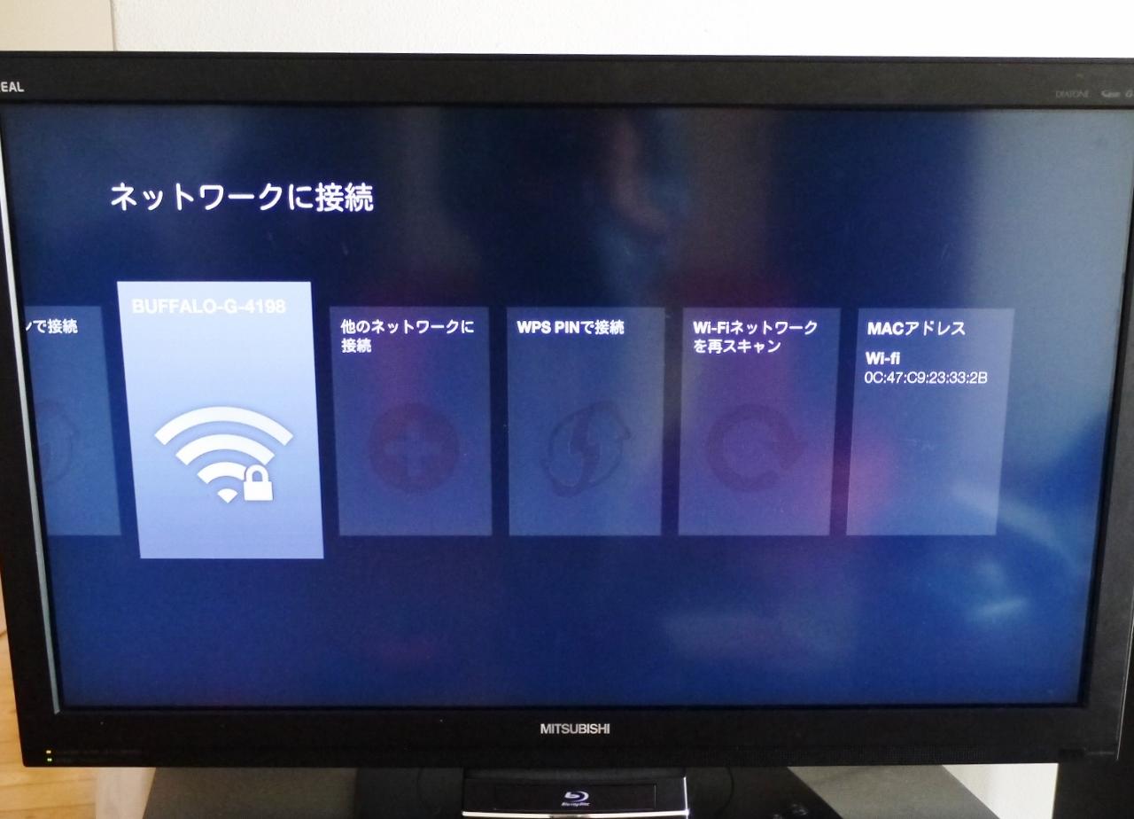 ネットワーク接続