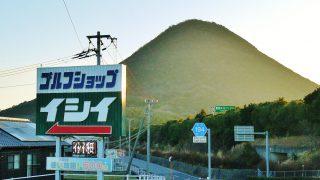 香川県のゴルフ練習場ゴルフショップイシイをおすすめする7つの理由