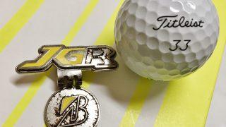 おしゃれなマグネット式が人気!おすすめのゴルフマーカーランキング