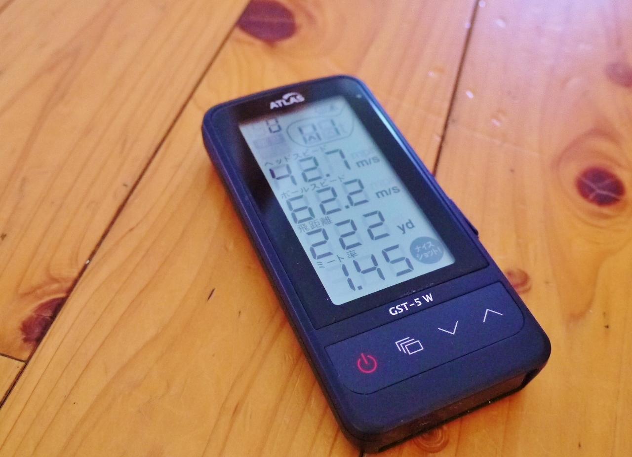 ヘッドスピード測定器 ユピテル