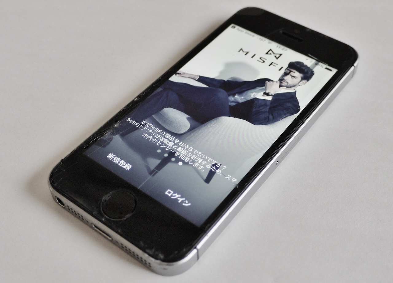 ミスフィットアプリの設定画面