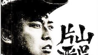 話題沸騰!片山晋呉プロ、ツイッターでゴルフレッスン動画を配信中
