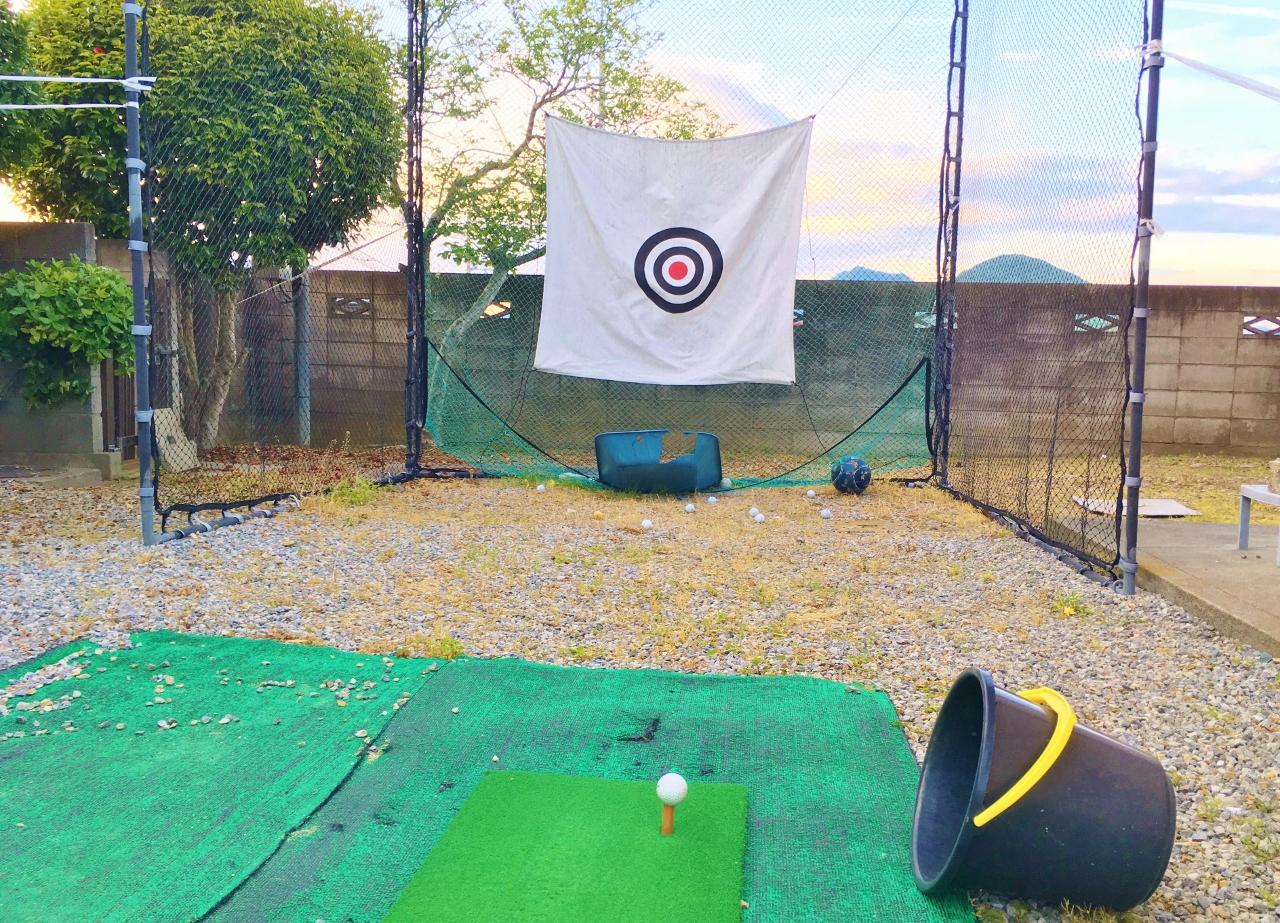 庭のゴルフネット
