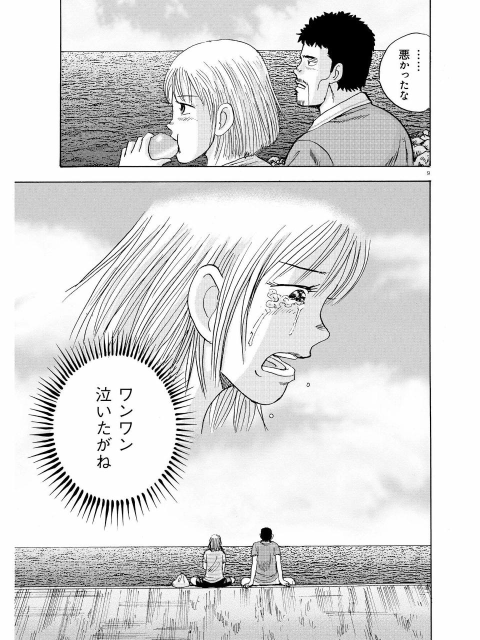 とんぼ泣く