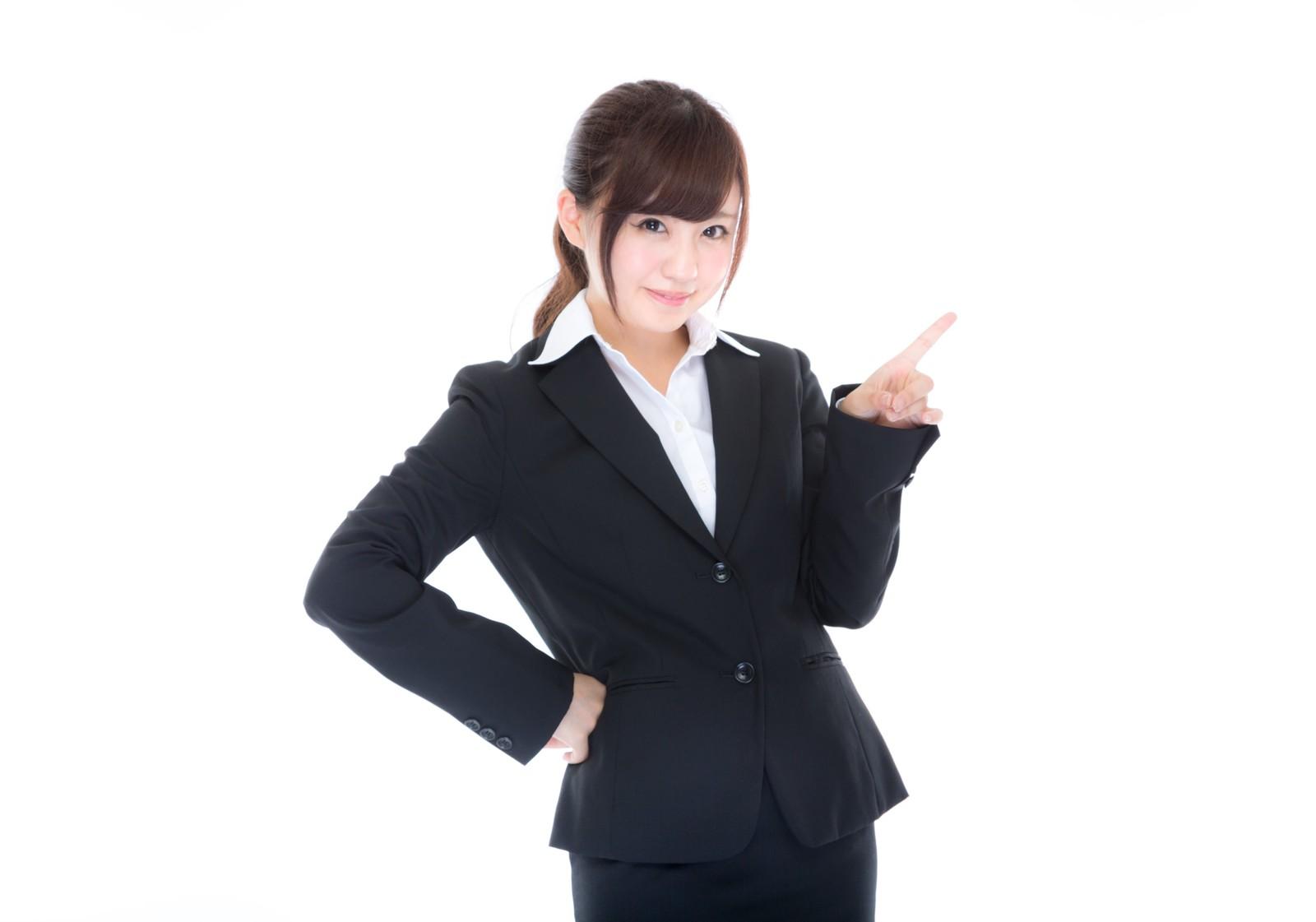 メリット紹介