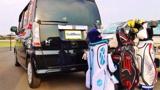 縦置可能?軽自動車一番人気のN-BOXにゴルフバッグを積んでみた