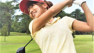 インスタゴルフ女子 こりん様プロフ|素敵な笑顔におじさまメロメロ