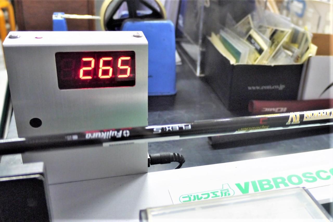 振動数測定機器