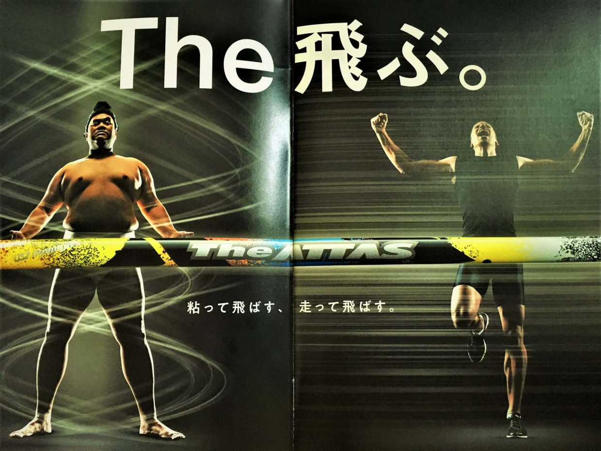 USTMamiya Shaft Catalog