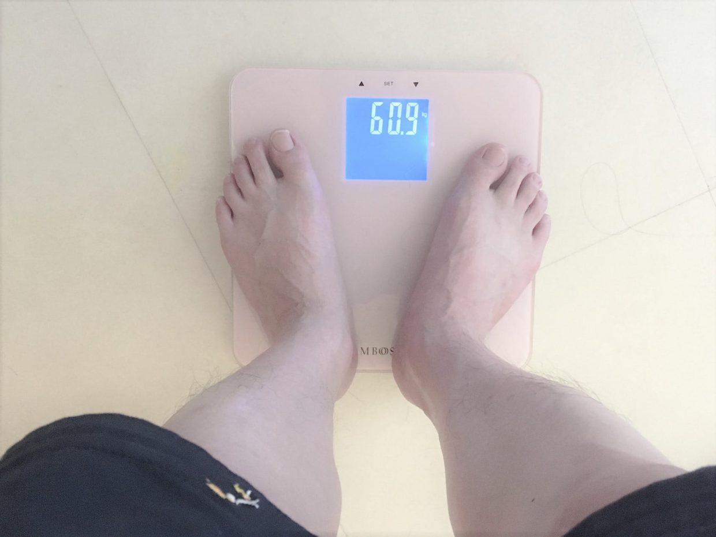 「何キロ痩せた?」結果発表