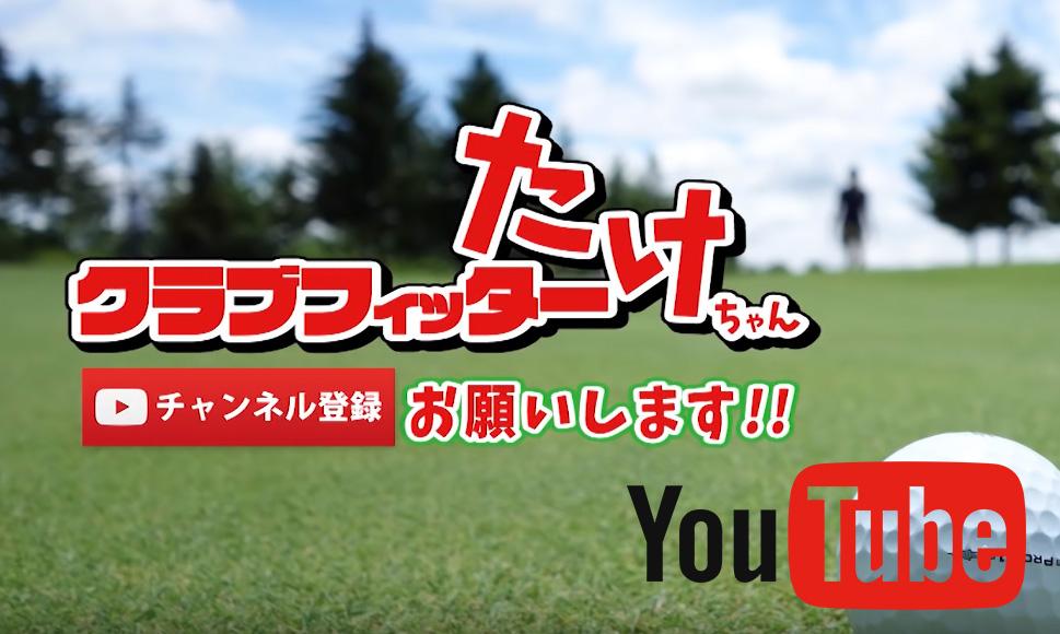 YouTube宣伝バナー01