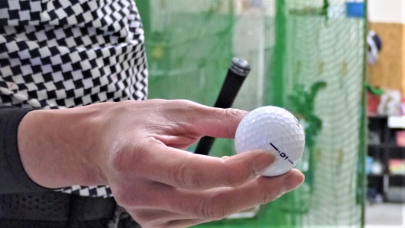20打目のゴルフボール
