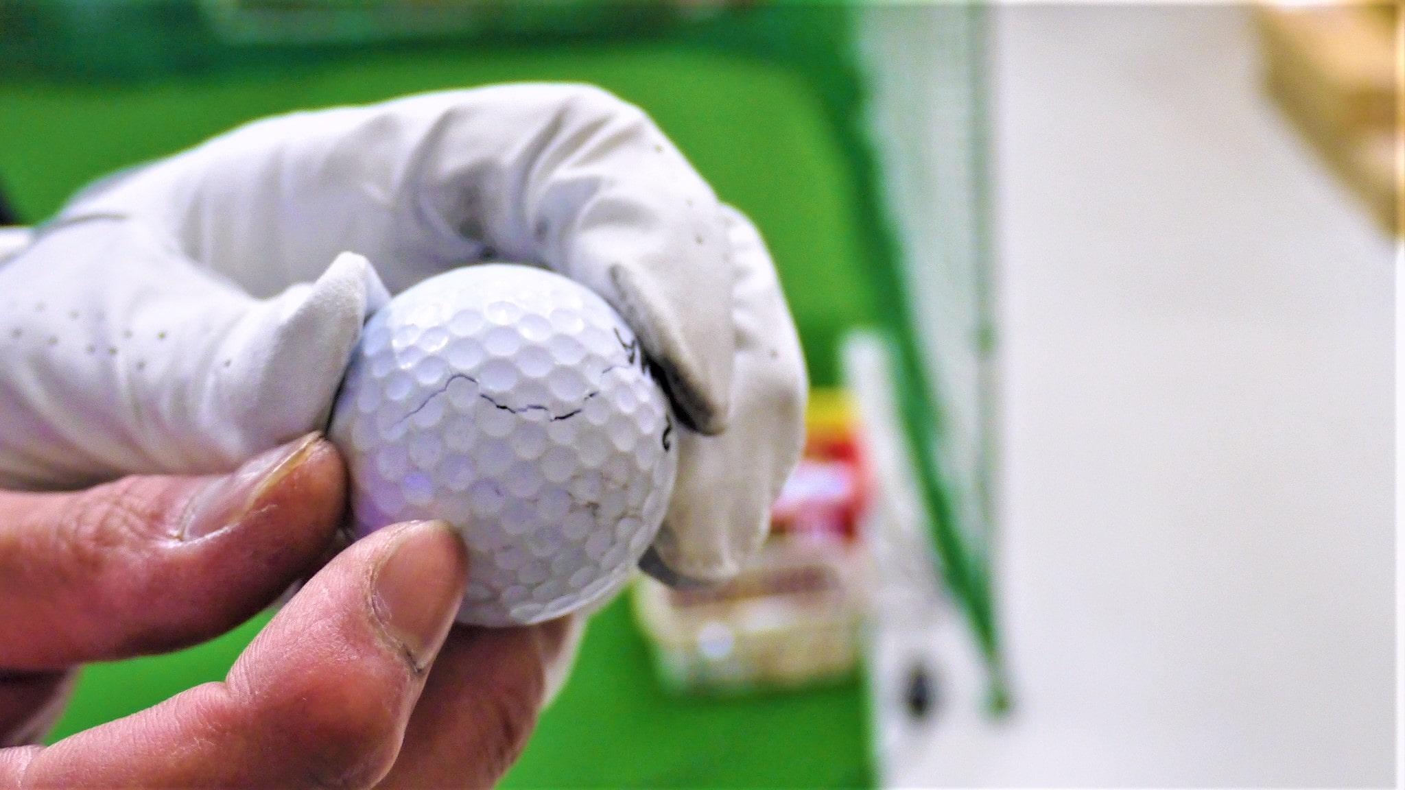 ヒビが入ったゴルフボール