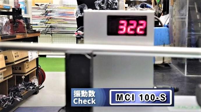 MCIの振動数