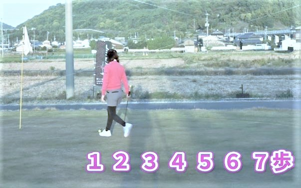 ゆみちゃんの歩測