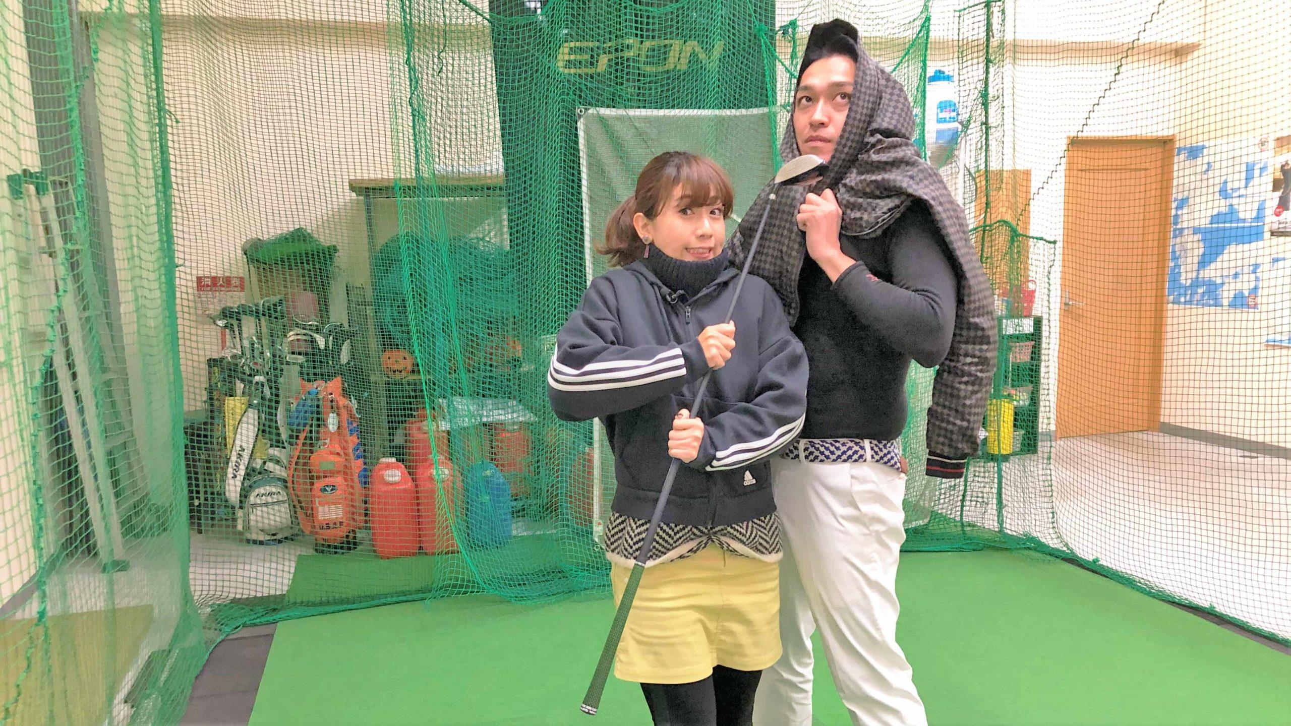 ゆみちゃん&たけちゃん