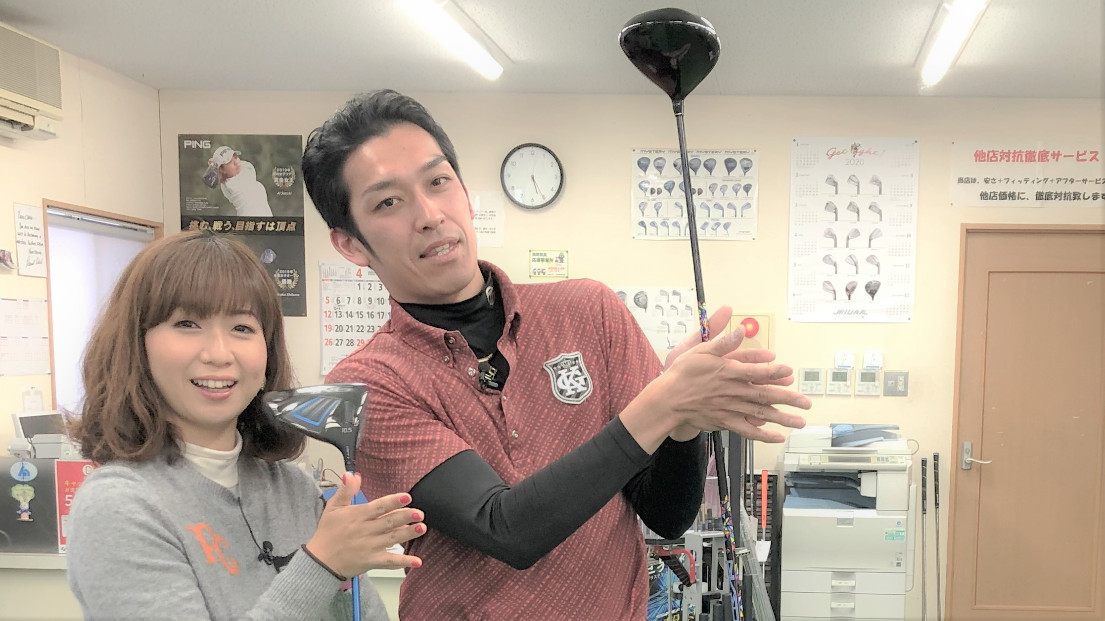 たけちゃん&ゆみちゃん